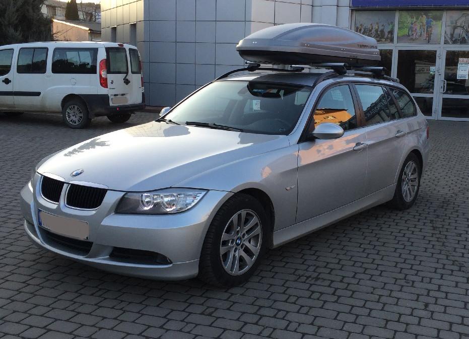 Автобокс Terra Drive серый 480 литров