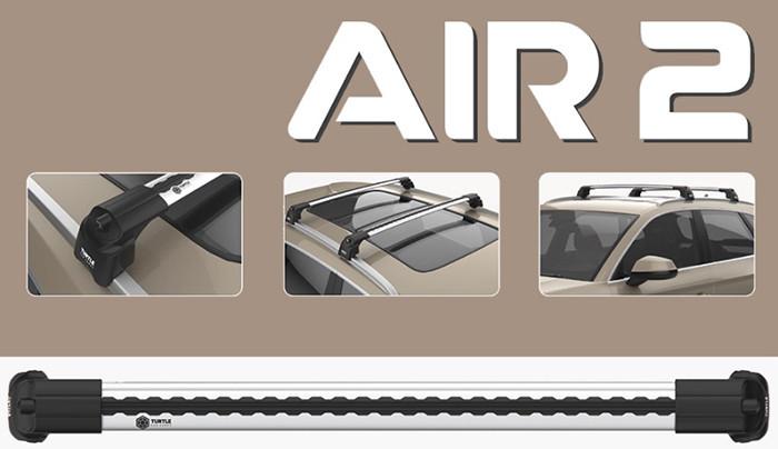 Багажники на интегрированные рейлинги Turtle Silver Air2