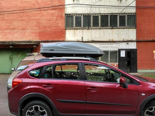 Автобокс Koffer 430 серый матовый