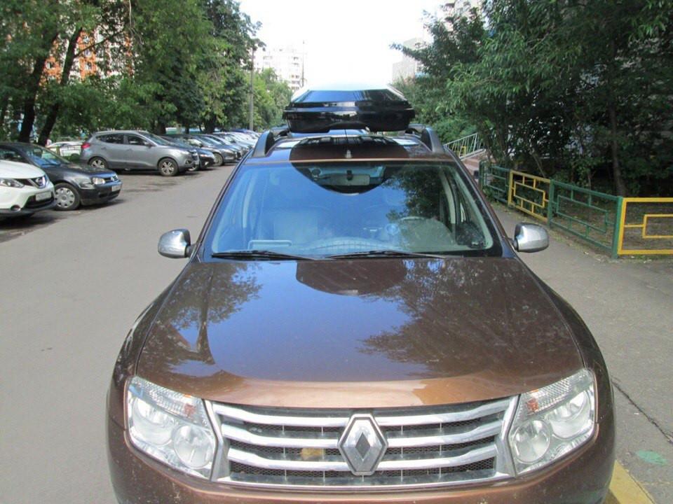 Автобокс Menabo Diamond 500 duo черный