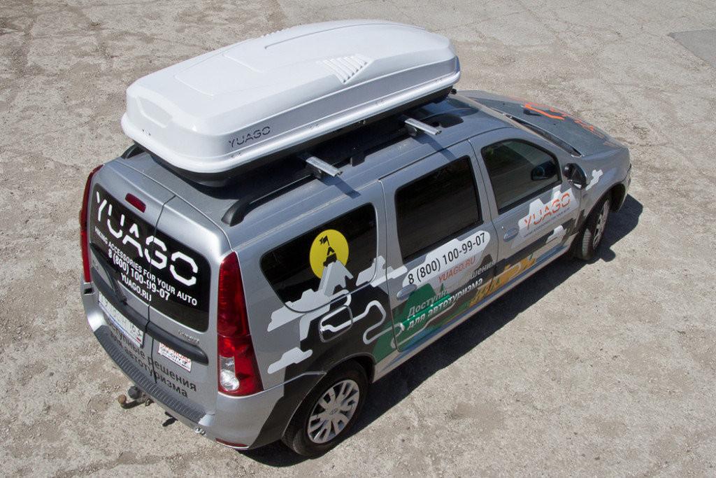 Автобокс Yago Antares белый матовый