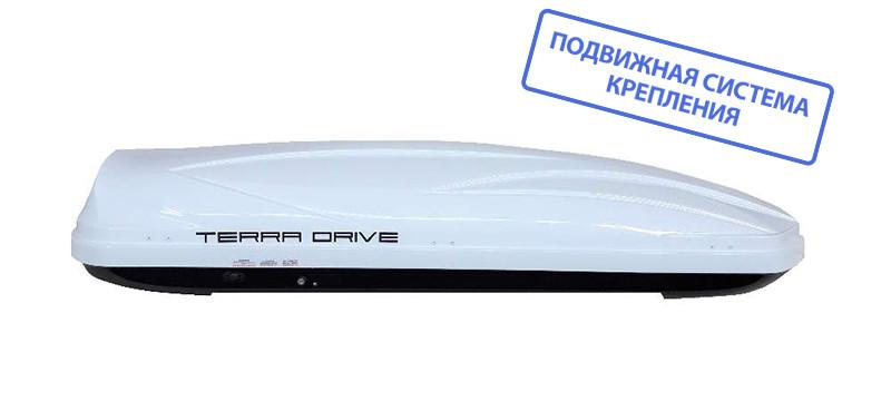 Автобокс Terra Drive белый глянец 500 литров