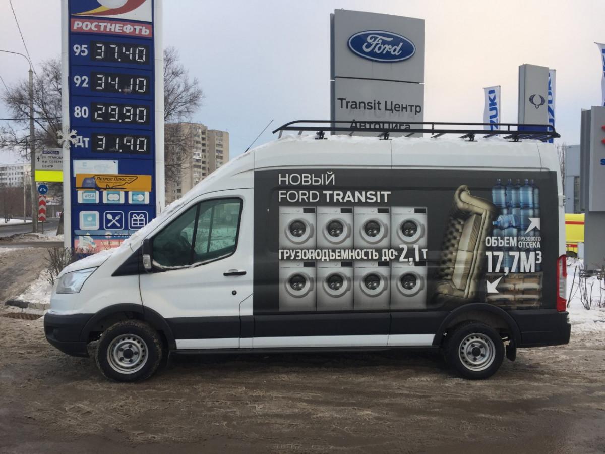 Багажник для Ford Transit L4H3 без сетки