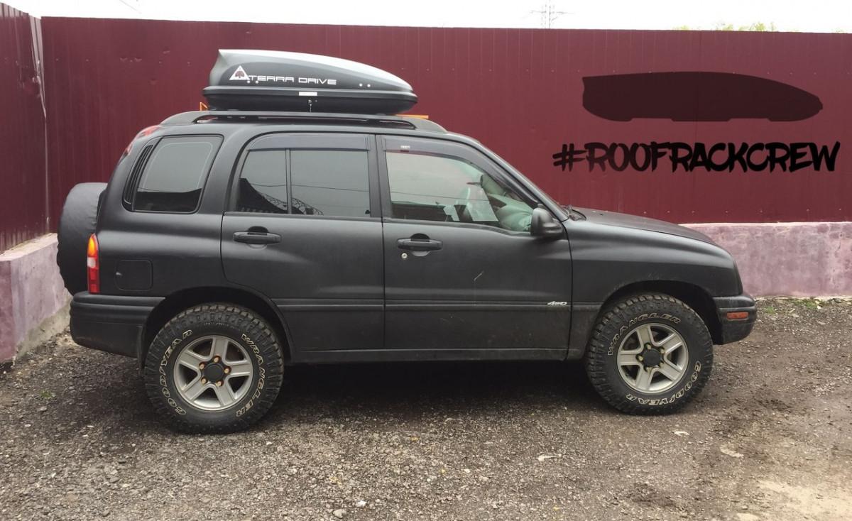 Автобокс Terra Drive черный 320 литров